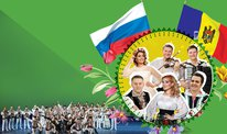 Concert of the Moldovan ensemble «Fluerash»